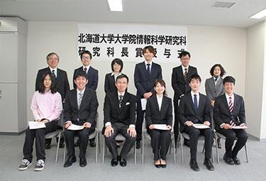 研究 科 科学 北海道 大学 情報